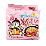 Samyang Carbo Spicy chicken Fried noodles (Tamaño: BULDAK - CHEESE)