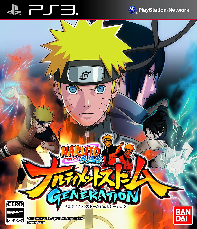 Naruto Shippuden: Narutimate Storm Generation [Japan Import]
