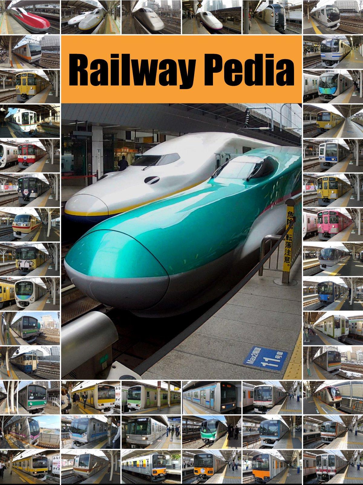 Railway Pedia