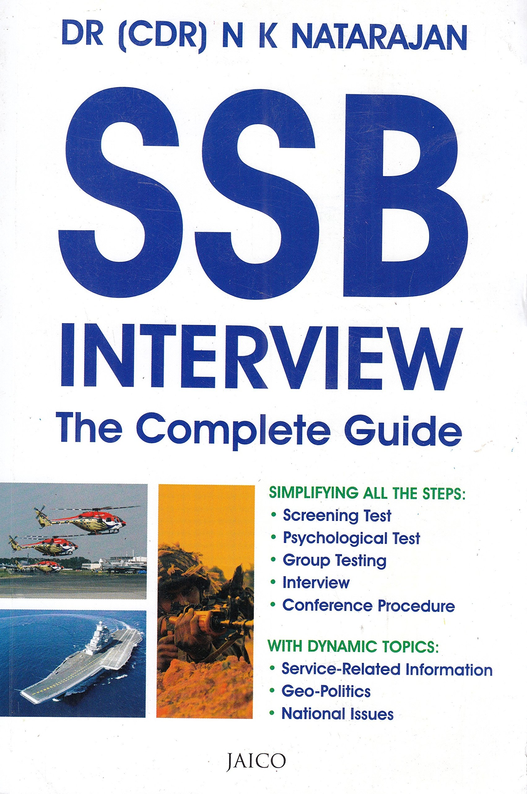 buy ssb interview the complete guide book online at low prices in buy ssb interview the complete guide book online at low prices in ssb interview the complete guide reviews ratings amazon in