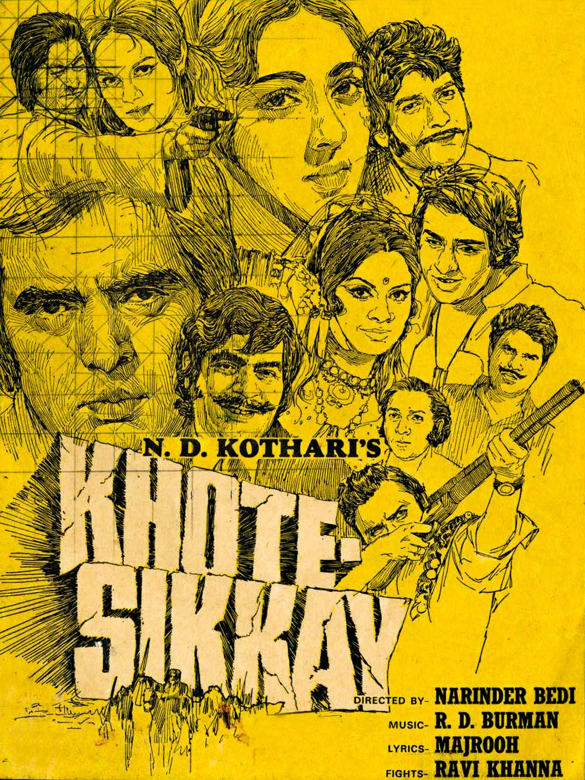 Khote Sikkay on Amazon Prime Video UK