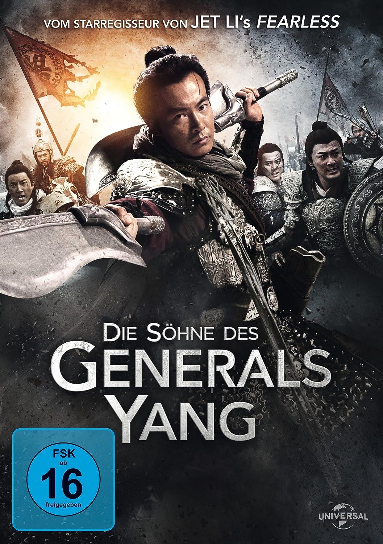Die Söhne des General Yang, DVD
