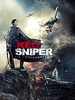 Red Sniper: Die Todessch�tzin