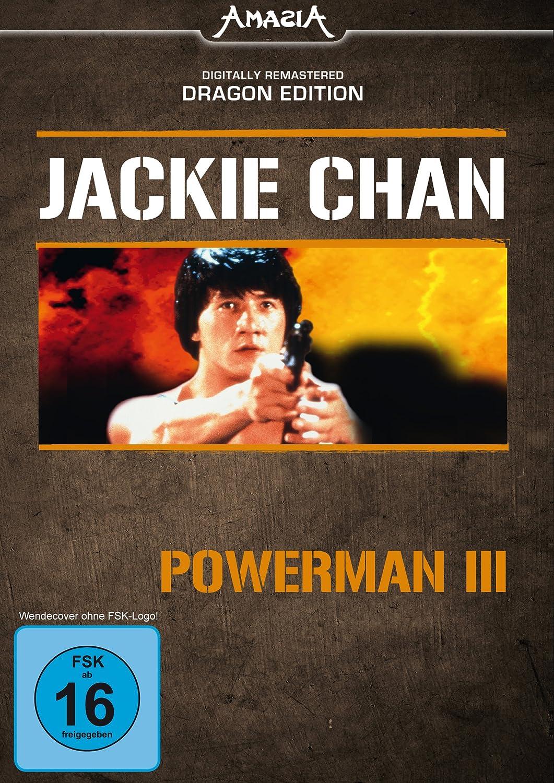 Powerman III, DVD