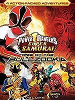 Power Rangers Super Samurai: Rise of the Bullzooka [HD]