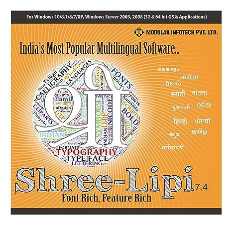 Shree lipi 7 3 crack with full software rar - PngLine
