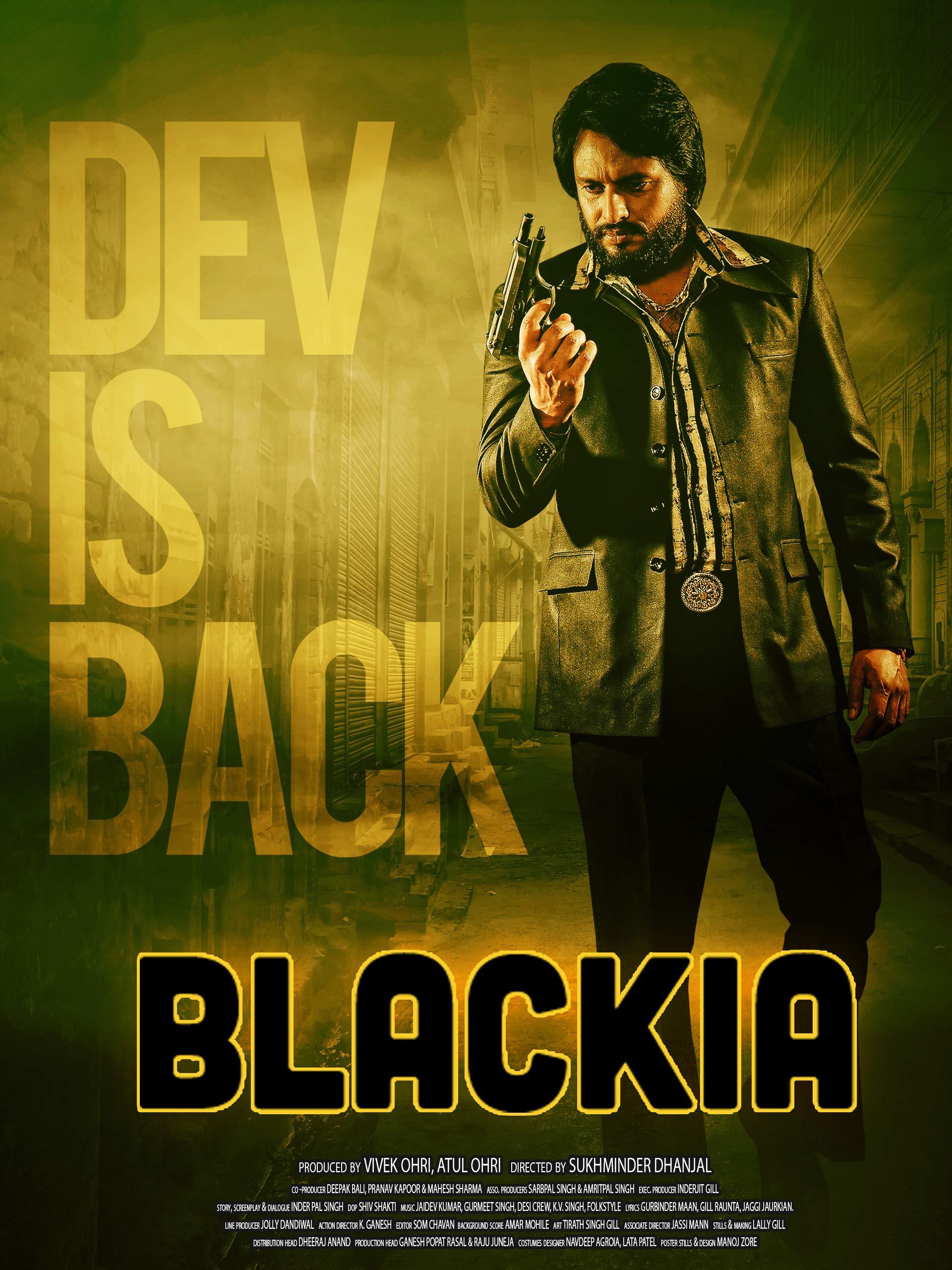 Blackia on Amazon Prime Video UK