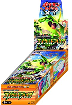 Pokemon card game XY expansion pack Emerald break BOX (Japanese Ver.)
