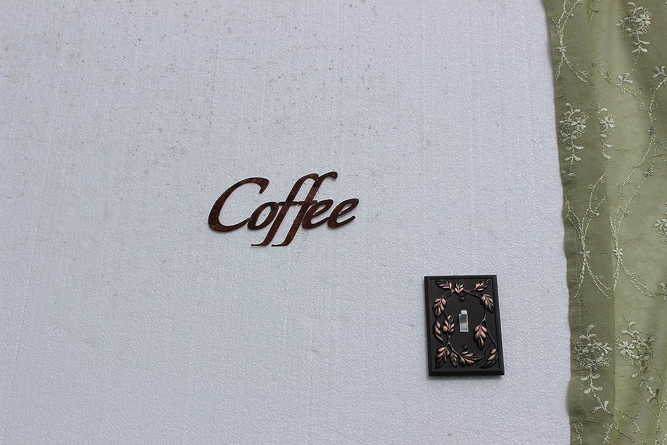 Coffee Word Kitchen/Home Decor Metal Wall Art 1