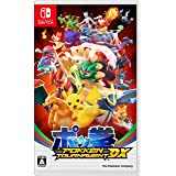 POKKÉN TOURNAMENT DX Japan version (Multi-Language) [Switch]