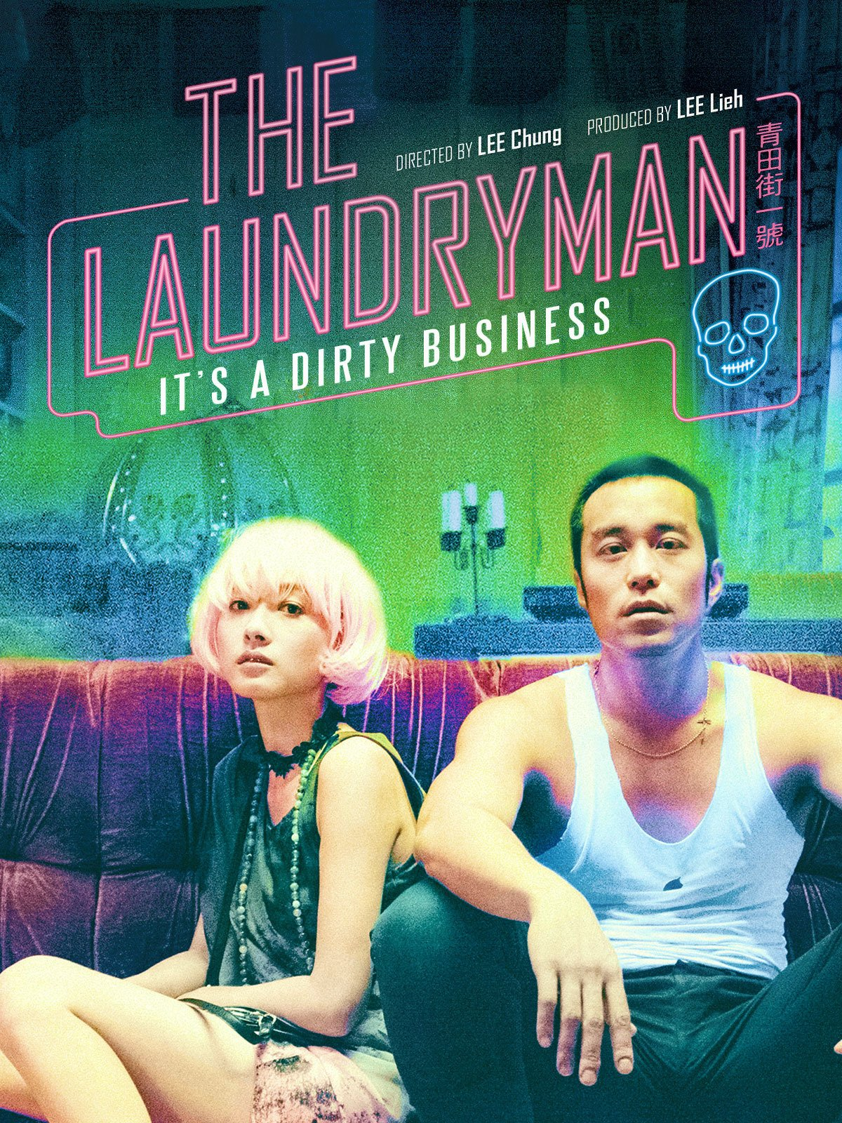 The Laundryman on Amazon Prime Video UK