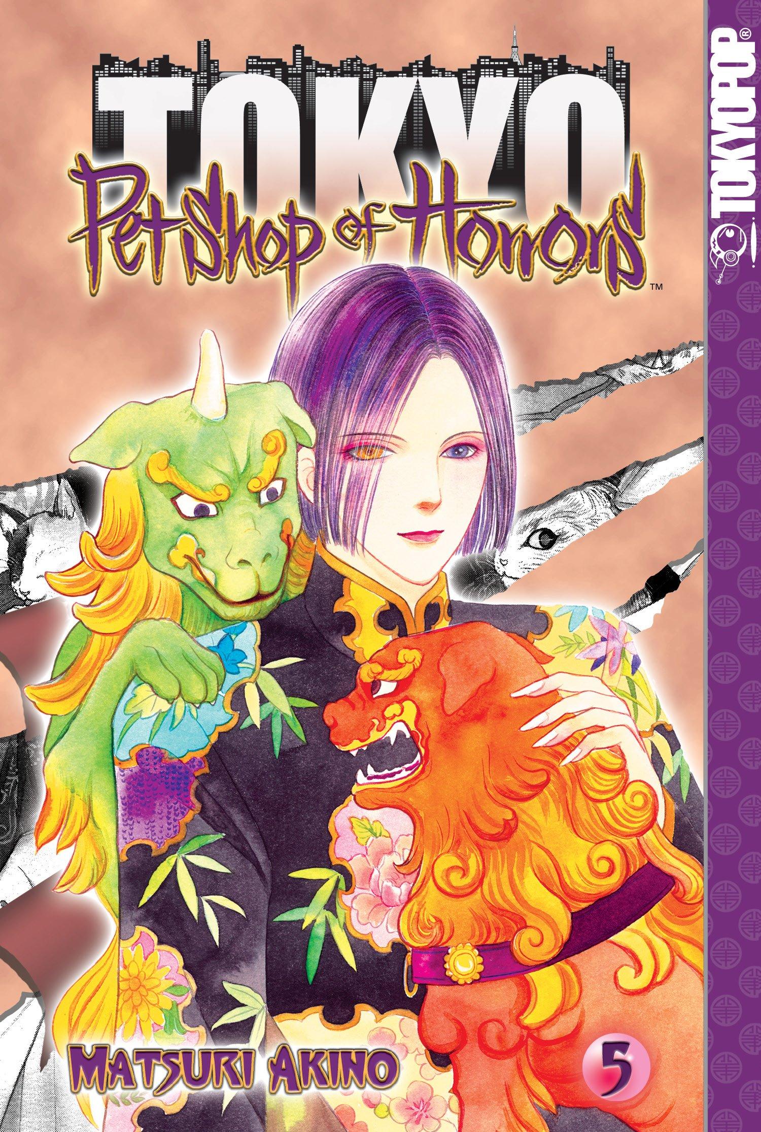Pet Shop Tokyo Pet Shop of Horrors Tokyo