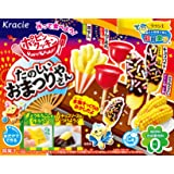 Popin' Cookin' Japanese Festival DIY candy Kracie (Color: Omatsuri, Tamaño: One)