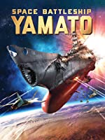 Space Battleship Yamato (English Dubbed) [HD]