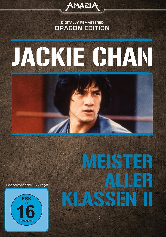 Meister aller Klassen II, DVD