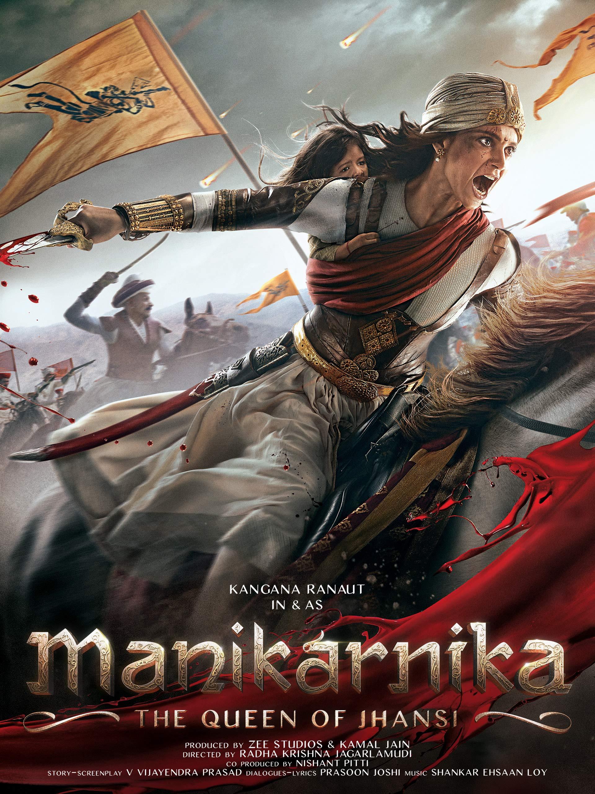Manikarnika: The Queen of Jhansi (Hindi) on Amazon Prime Instant Video UK