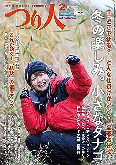 つり人 2020年2月号 (2019-12-25) [雑誌] (日本語) 雑誌 – 2019/12/26