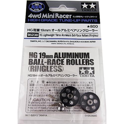 ミニ四駆 HG 軽量 19mm オールアルミベアリングローラー 95238 アルマイト加工 ミニ四駆特別企画商品 (ブラック)