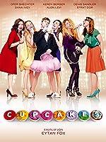 Cupcakes (Mit Untertiteln) (2013)