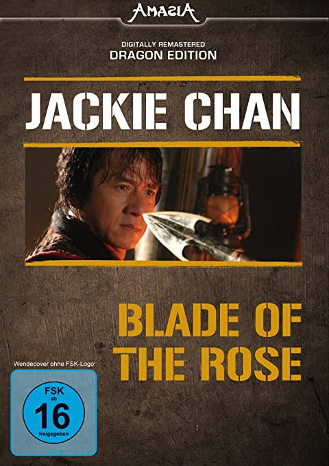 Blade of the Rose (DVD)