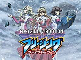 Freezing: Vibration
