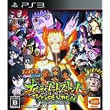 Naruto- Naruto - Ultimate Ninja Storm Shippuden Revolution