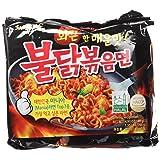New Samyang Ramen/Spicy Chicken Roasted Noodles, 4.93 oz (Pack of 5) (Color: Black, Tamaño: 5 Pack)