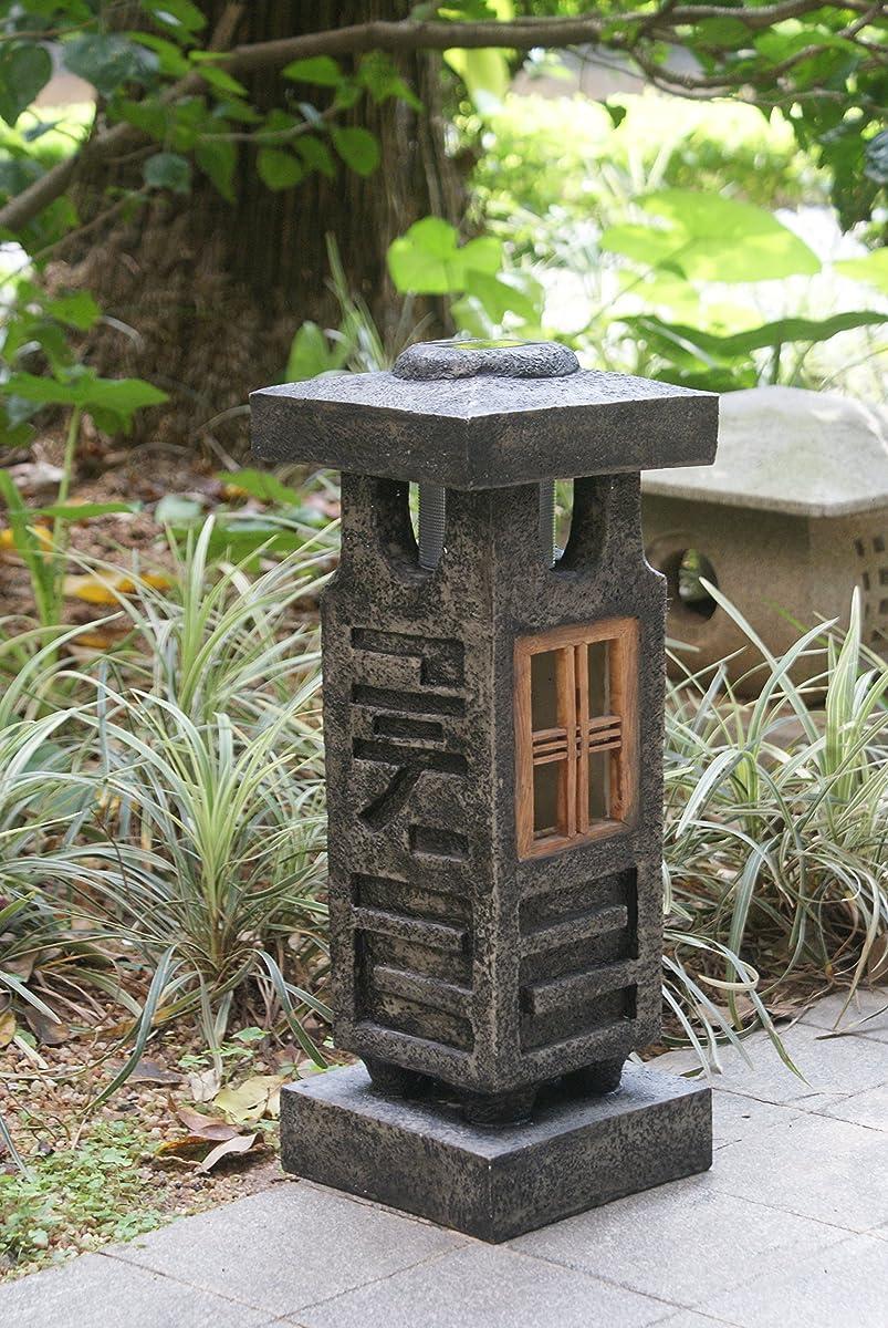 "TIAAN 20"" height Solar lantern Solar garden lamp Solar pagoda light"