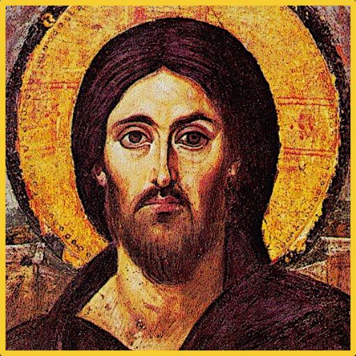 orthodox-catechism