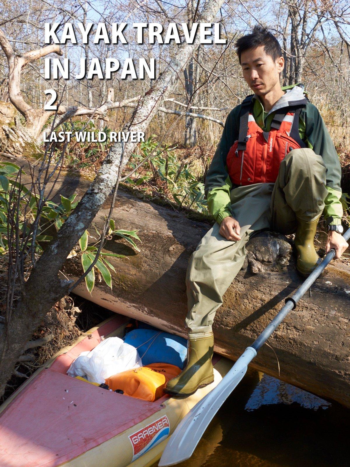 Kayak Travel in Japan 2 on Amazon Prime Instant Video UK
