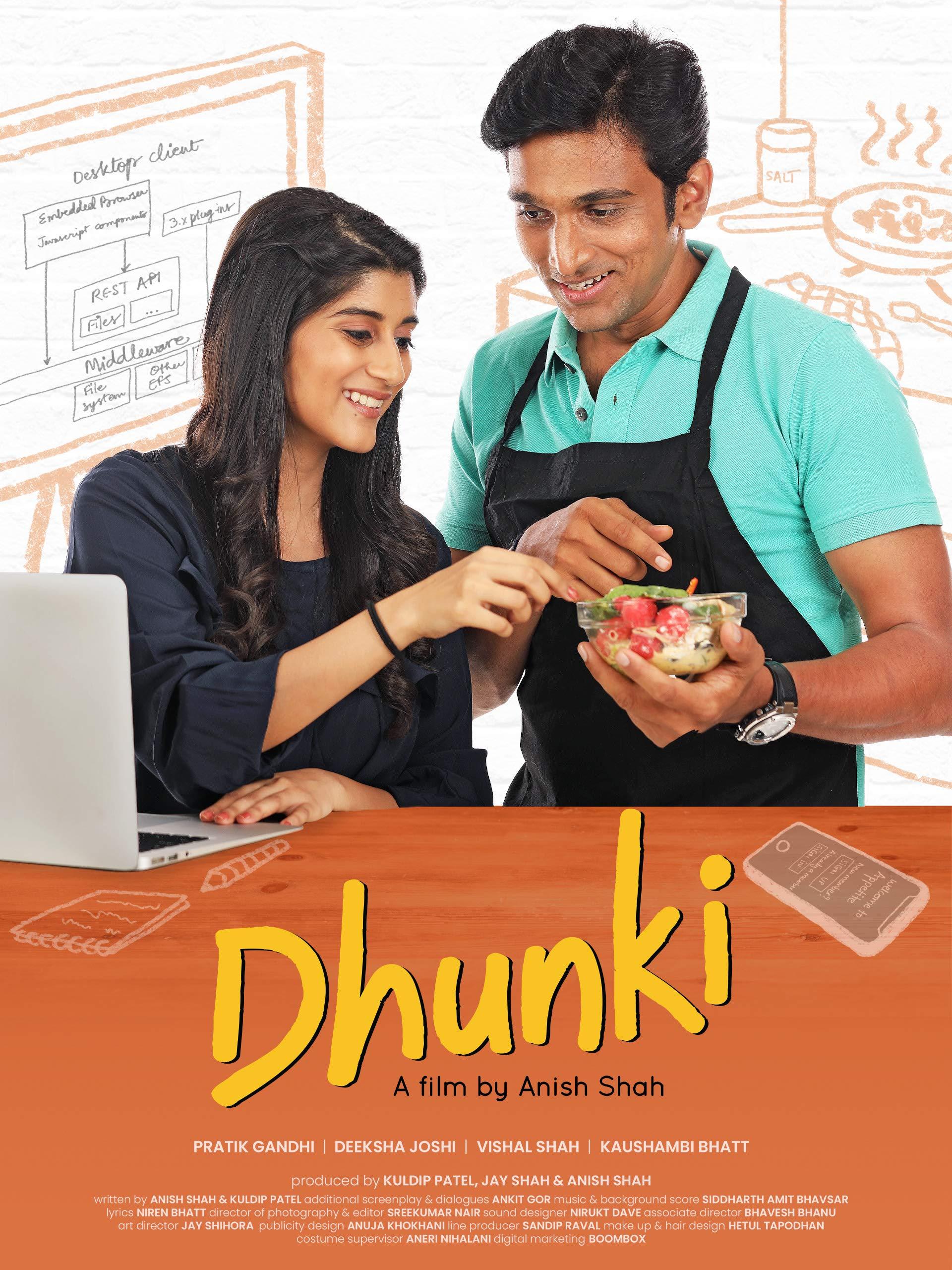 Watch Dhunki on Amazon Prime Instant Video UK