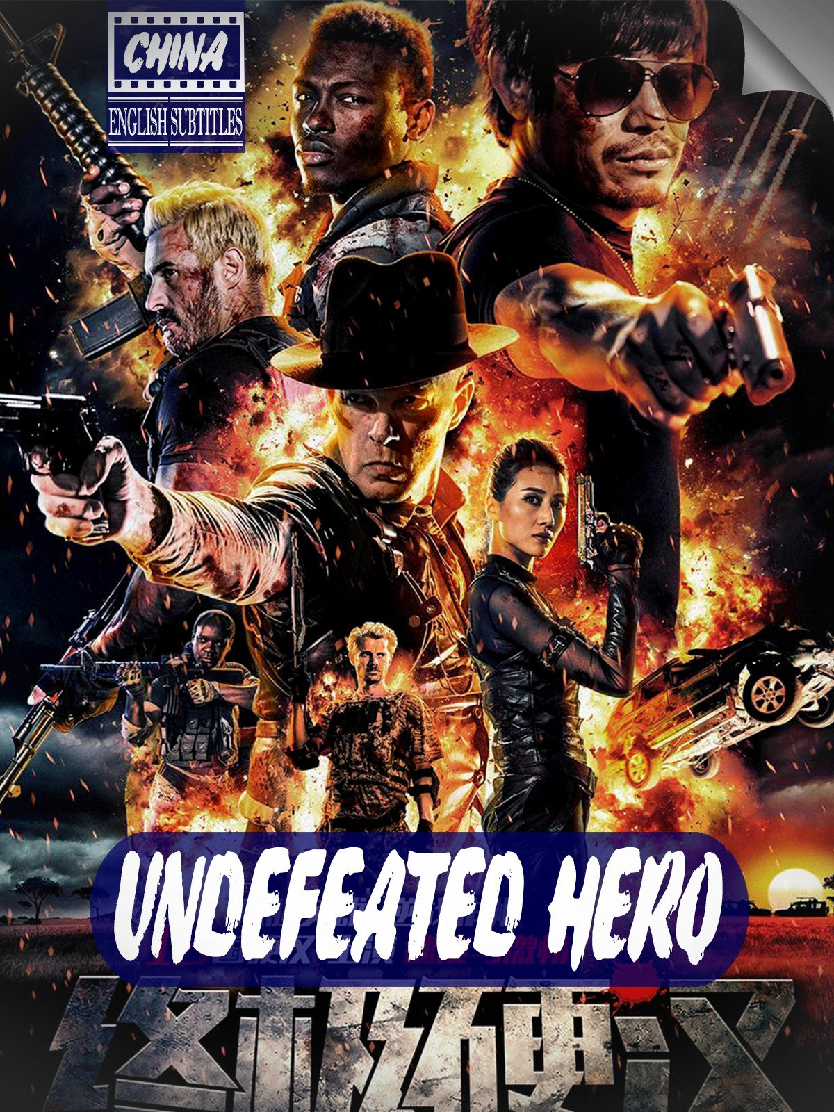 Undefeated Hero (english subtitles) China