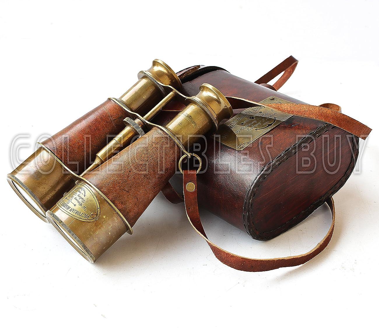 Victorian Marine Brass Leather Binocular Sailor Instrument London 1915 2