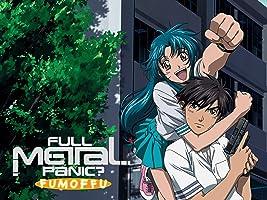 Full Metal Panic? - Fumoffu