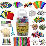 EpiqueOne 1500 Set of Bulk Craft Accessories for Kids - Art Supplies for Children, Toddlers, Classrooms, Large Assortment of Crafting Materials for School Projects, DIY Activities-Promotes Creativity (Tamaño: 1500 Pcs)