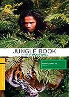 Jungle Book [HD]