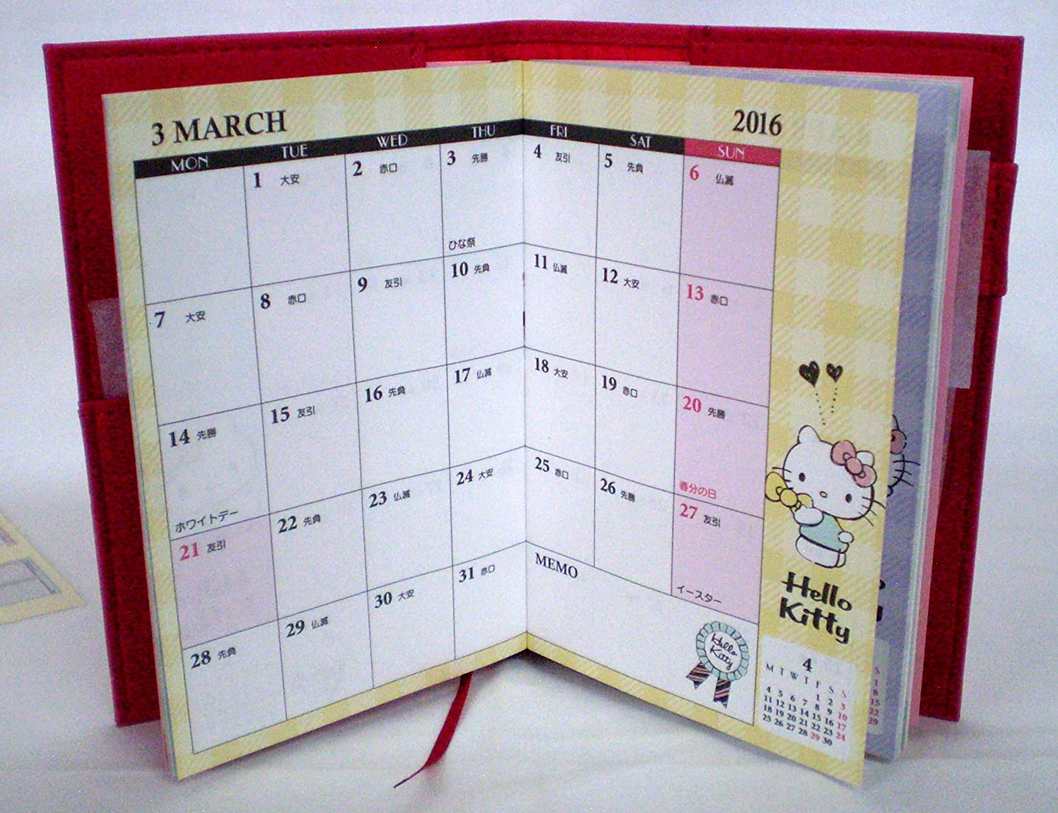 Calendar Planner Book : Sanrio delfino hello kitty schedule book red calendar