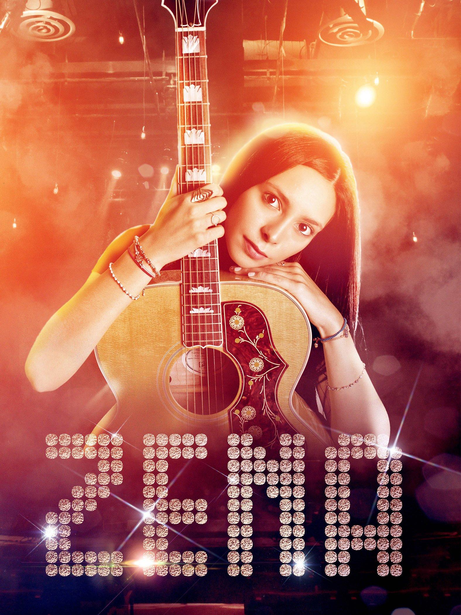 Zena on Amazon Prime Video UK