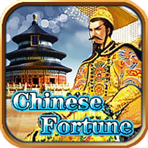 Slots Chinese Fortune - Free Slot Machine Game (Las Vegas Hotel Gift Cards compare prices)