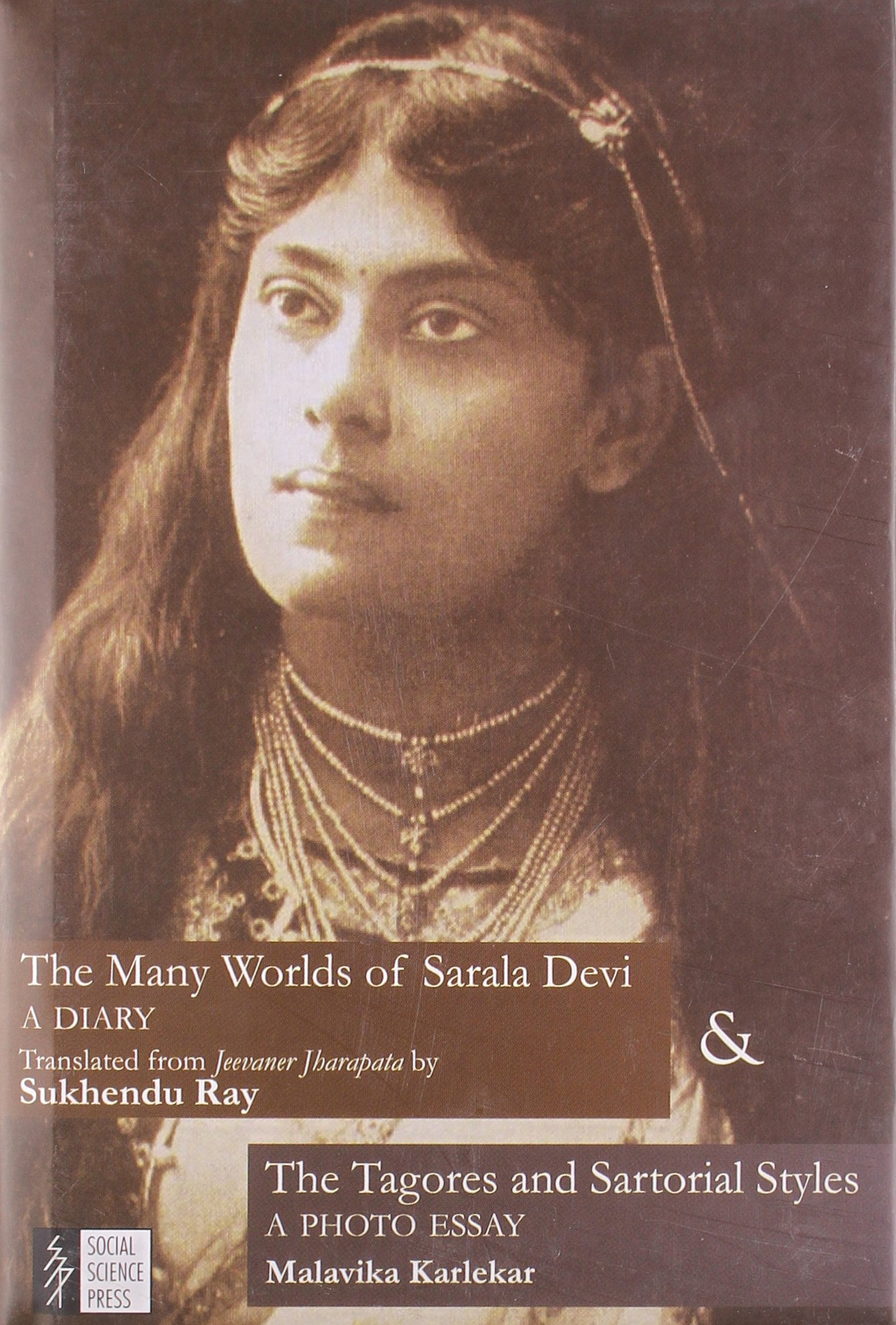 buy the many worlds of sarala devi book online at low prices in buy the many worlds of sarala devi book online at low prices in the many worlds of sarala devi reviews ratings in