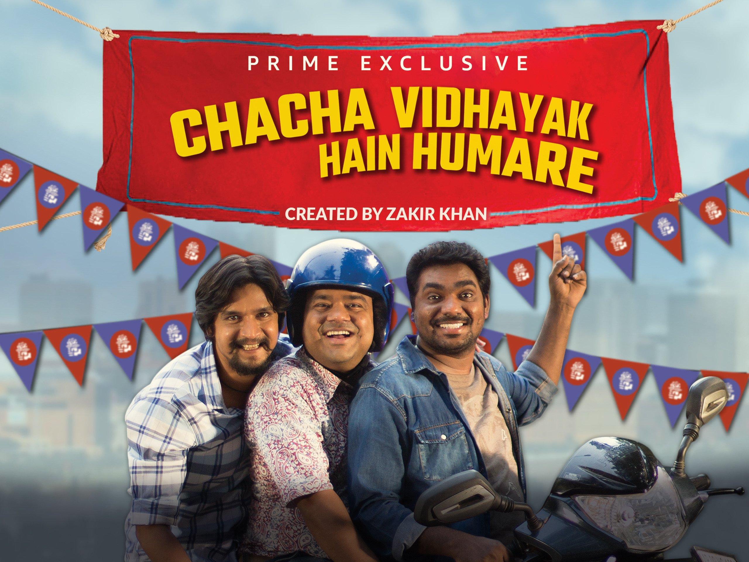 Chacha Vidhayak Hain Humare - Season 1