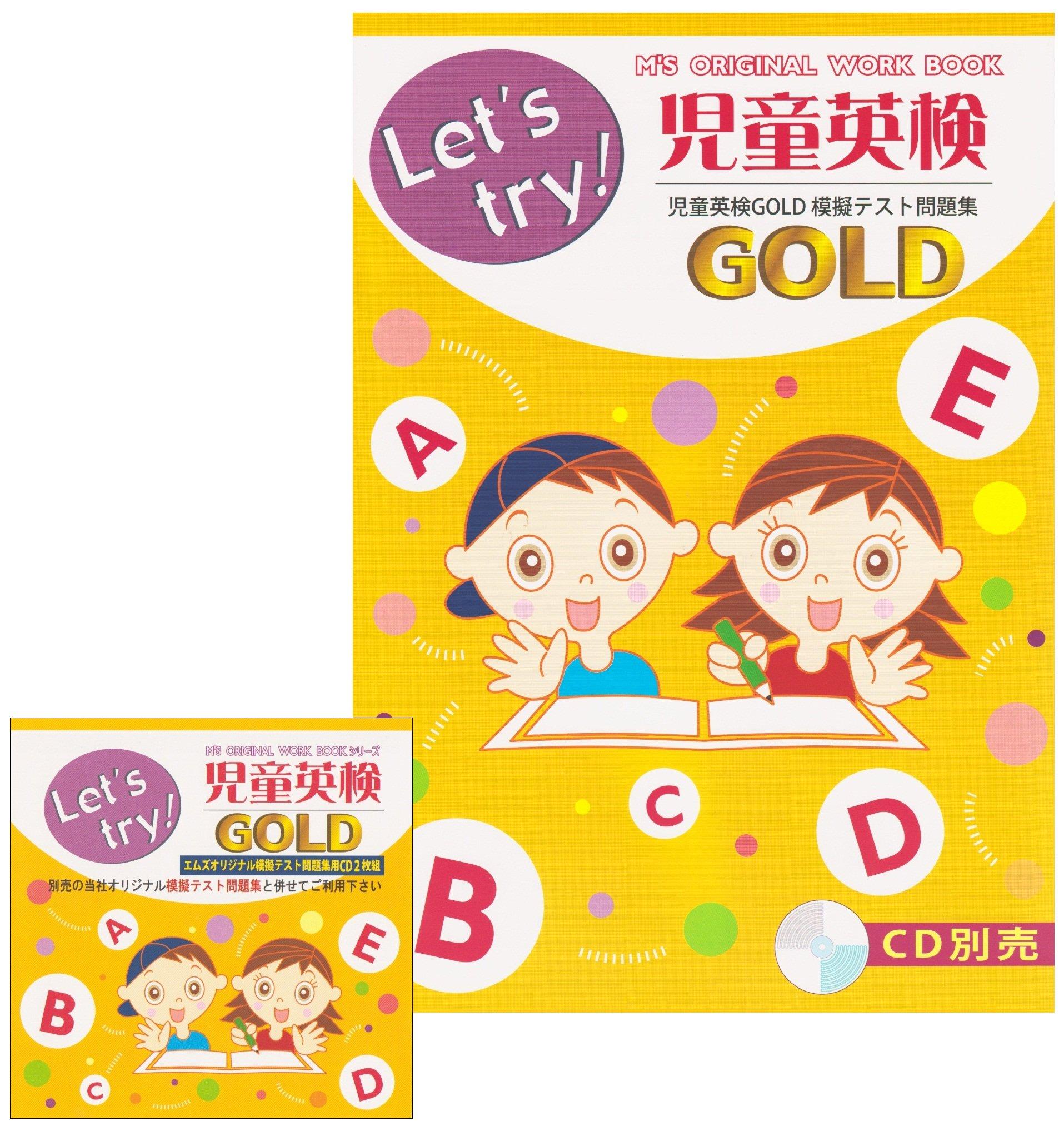 かっこいい小学生参考書ブログ : 漢字問題集 小学生 : 小学生