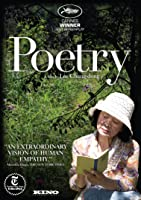 Poetry (English Subtitled)