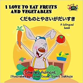 I Love to Eat Fruits and Vegetables(English Japanese bilingual, Japanese children books, Japanese kids books,japanese kids language,???)????????????? (English Japanese Bilingual Collection)