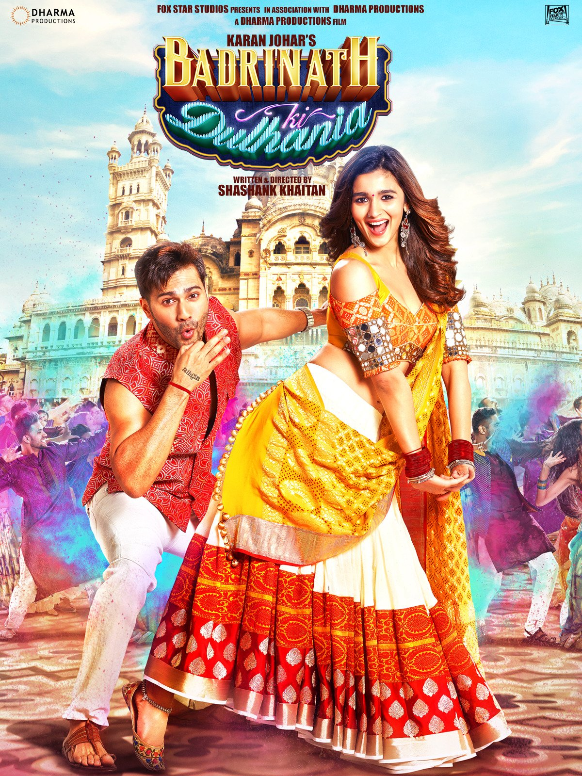 Badrinath Ki Dulhania on Amazon Prime Video UK