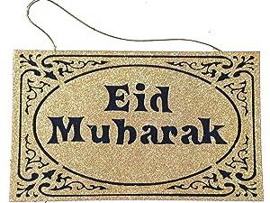 Eid Mubarak Hanging