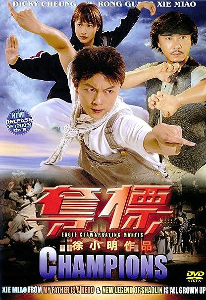 Dicky Cheung Movies Champions Dicky Cheung Tze