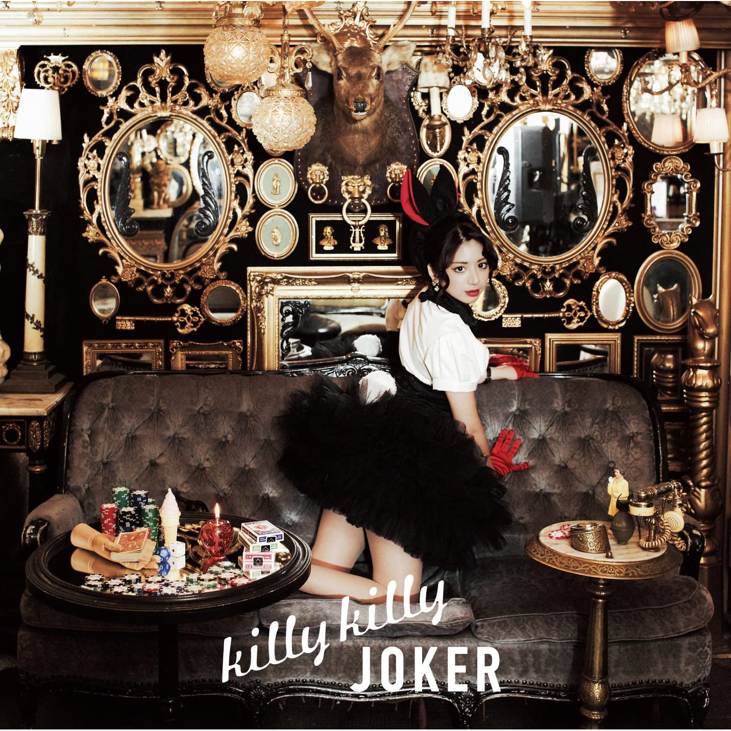 Kanon Wakeshima killy killy JOKER
