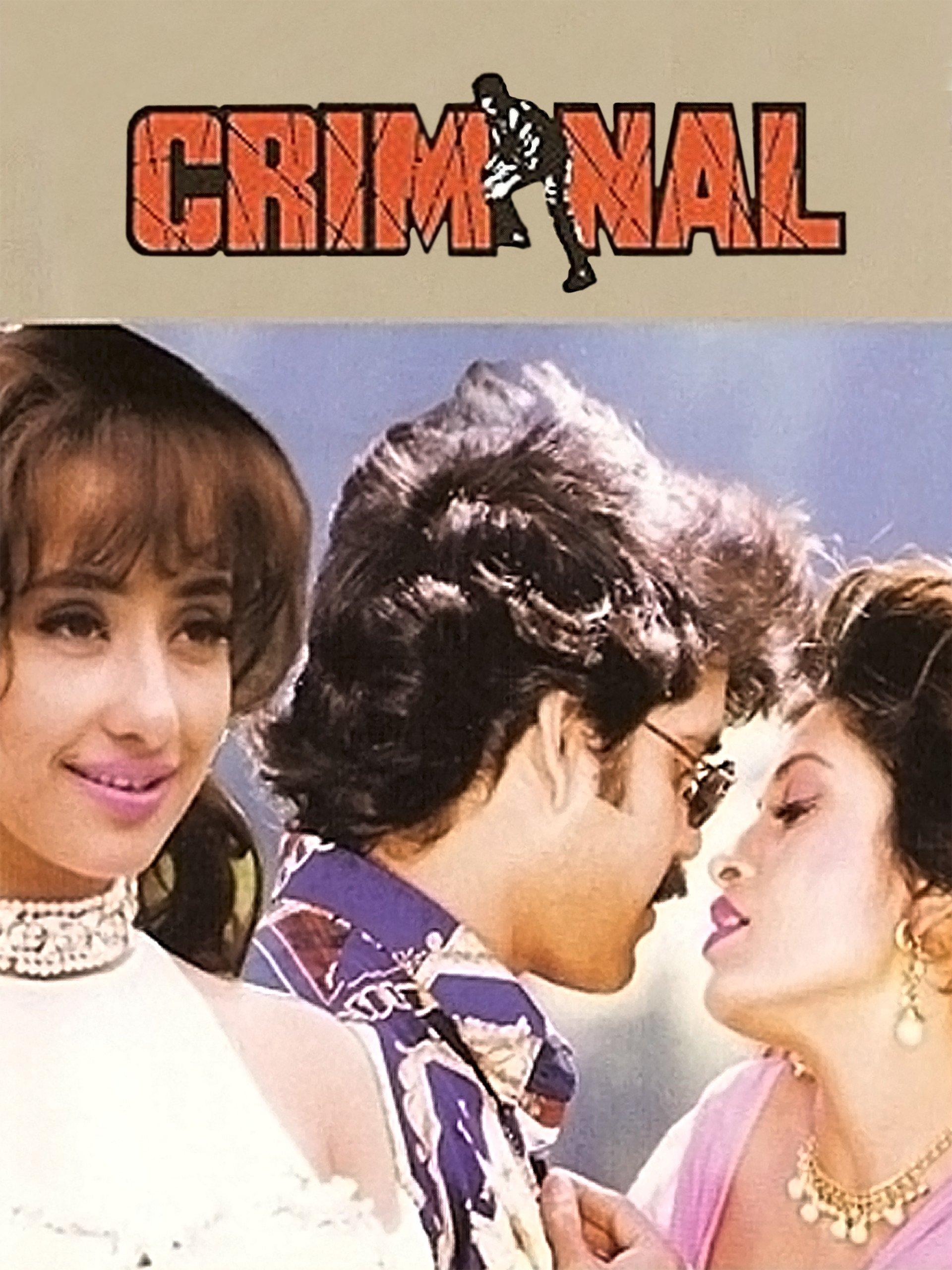 Criminal on Amazon Prime Video UK