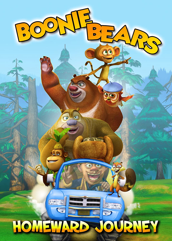 Irmãos Urso – A Viagem de Volta Para Casa